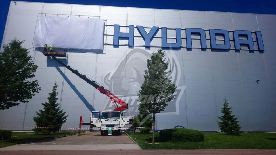 Работы на заводе Hyundai