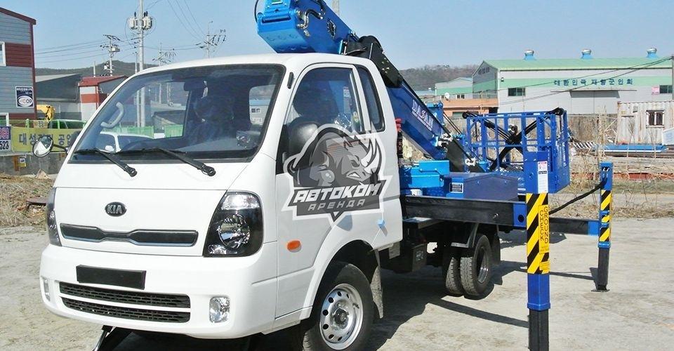 Аренда автовышки 15 метров KIA Телескоп